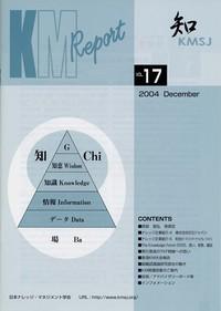 Vol.17